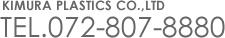 tel.072-807-8880